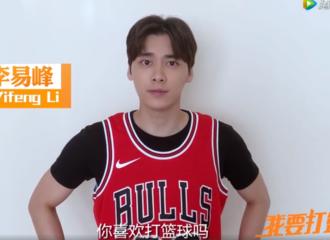 [新闻]190718 《我要打篮球》四位领队正式集结 今夏一起看李易峰打篮球!