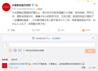 [分享]190718 杨洋文字版预告再公开 羊毛酸成柠檬精