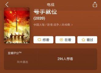 [分享]190719 李易峰与东风快递达成互关 网友表示这是半官宣的节奏吗?