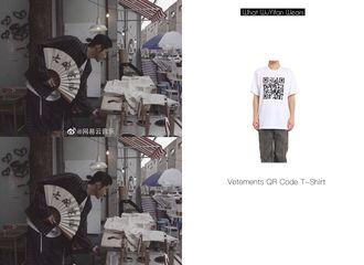 [分享]190720 吴亦凡时尚科普:《大碗宽面》MV所穿T恤竟有二维码可扫!