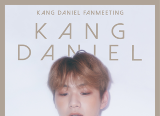 [新闻]190720 姜丹尼尔连续69周摘得idol chart榜单一位