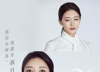[消息]都市女性话题剧 《三十而已》开机:江疏影童瑶毛晓彤联手击破30岁焦虑