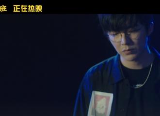 [新闻]190725 刘宇宁新歌《一番星》MV正式发布 用歌声传达无尽情感