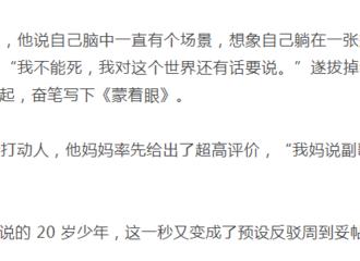 [分享]210725 蔡徐坤GQ实验室采访回顾 分享妈妈对《蒙着眼》的看法