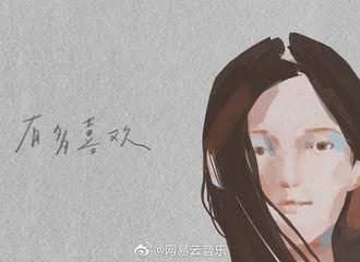 [新闻]190802 刘宇宁《十分喜欢》歌词版MV上线 献给每个十分喜欢的你们
