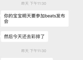 [吴亦凡][分享]190806 接触过的人都说好系列 歌手吴亦凡活动前敬业彩排