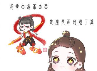 [赵丽颖][分享]190806 颖火虫饭绘赵丽颖&小哪吒 颖宝星星眼崇拜太可爱