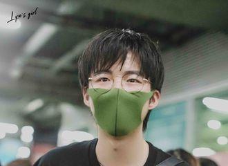 [新闻]190807 刘宇宁北京机场到达 帅气宁哥口罩颜色瞩目