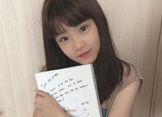 [IU][分享]190807 IU为金奎丽送亲笔签名的dlwlrma十周年PB 曾饰演过小至安!