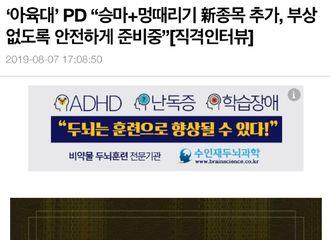 "[Red Velvet][新闻]190807 ""2019偶运会""迎来十周年 Red Velvet涩琪&Wendy参与录制"