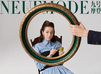 [迪丽热巴][分享]190807 迪丽热巴2019至今封面总结 拿下15封精彩无限魅力俱现