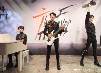 [TFBOYS][新闻]190808 六周年蜡像巡展登陆北京,一起来邂逅清爽少年TFBOYS