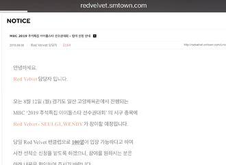 "[Red Velvet][分享]190808 涩琪将在""2019偶运会""出击棒球投球项目"