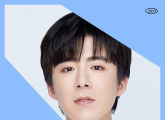 [新闻]190808 歌手刘宇宁2019年Q2季度成绩单出炉 男女性听众涨势惊人