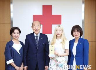 [少女时代][新闻]190808 金泰妍成为第132位加入红十字会高额捐赠者俱乐部RCHC的会员