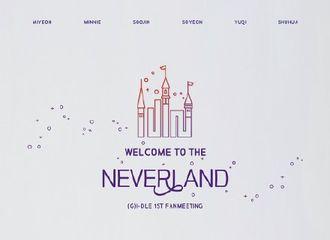 """[新闻]190809 (G)I-DLE将于9月22日举行""""NEVERLAND""""成立仪式"""