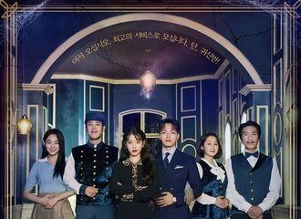 "[IU][分享]190809  CJ E&M第二季度营业利润达968亿韩元""多亏了《德鲁纳酒店》..."""