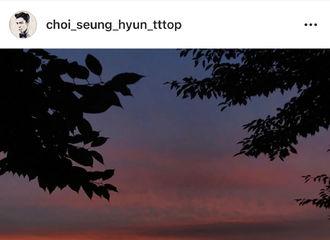 [BigBang][新闻]190809 崔胜铉IG更新,黄昏美景与幸运海豚,都想与VIP分享~