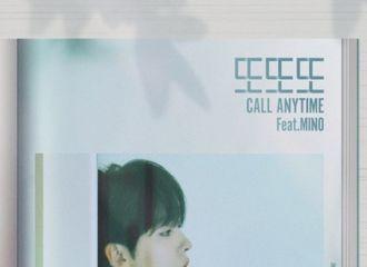 [WINNER][新闻]190810 WINNER金秦禹SOLO曲《CALL ANYTIME》,宋旻浩Feat.出击!