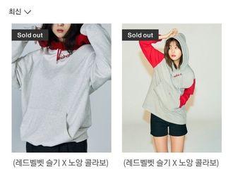 [Red Velvet][分享]190811 NOHANT x SEULGI合作卫衣SOLD OUT!