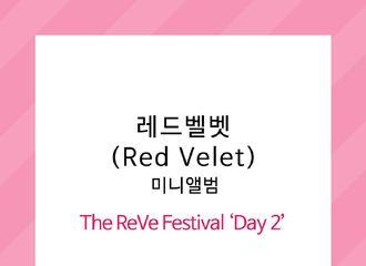 [Red Velvet][新闻]190812 《The ReVe Festival Day 2》配置公开 两种版本!