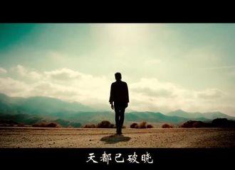 [吴亦凡][分享]190812 鲵圈出人才系列:吴亦凡《破晓》饭制版mv实属神仙作品!