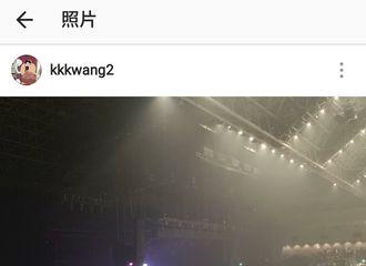[TFBOYS][新闻]190813 追星男孩王俊凯更新ins,看演出嗨到腿麻手麻