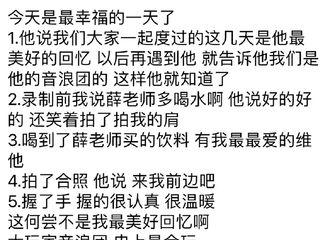 [薛之谦][分享]190813 这次真的恰柠檬了 薛老师录制现场请谦友喝柠檬茶