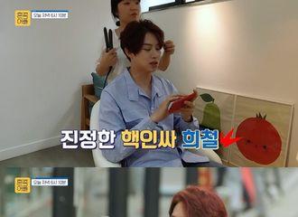 "[Super Junior][新闻]190814 ""独族app""核insider,金希澈挑战生涯初次独自进食"