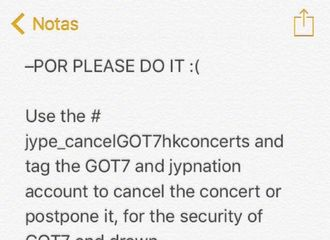 [GOT7][分享]190814 推特上鸟宝宝申请让JYP取消GOT7香港演唱会