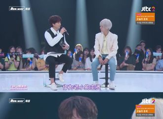 [Super Junior][分享]190814 团霸虽迟但到 圭贤对艺声:在这里给成员们道个歉吧