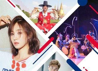 "[分享]190817 Yuri确定出席泰国""Discover and Enjoy Korea 2019 ""活动!"