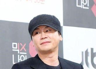 [BigBang][新闻]190817 警方今日扣押搜查YG大楼 寻找杨贤硕赌博嫌疑的线索