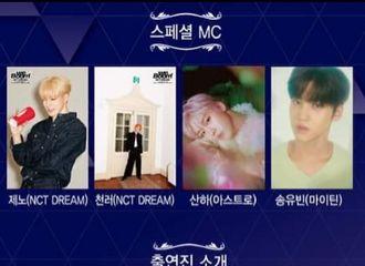 """[NCT][分享]190817  JENO&辰乐""""THE SHOW""""浦项K-POP演唱会MC!"""