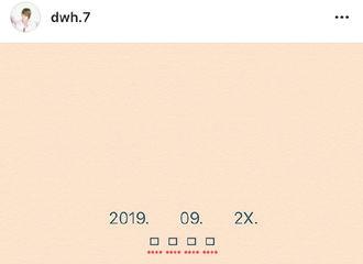 [黄致列][分享]190818 工作人员上线剧透 9月或许会有单曲发行计划?