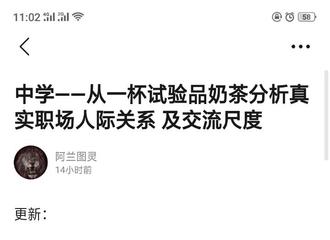 [TFBOYS][新闻]190818 王俊凯优秀的情商水平,知世故而不世故