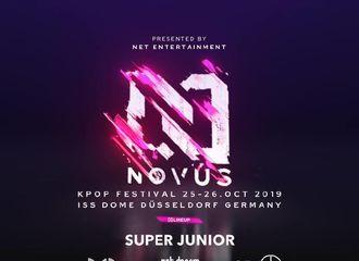 """[新闻]190820 Super Junior将在10月参加德国KPOP FESTIVAL!""""宝蓝海覆盖全世界"""""""