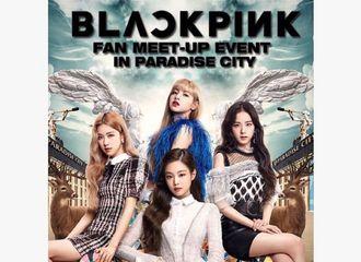 [BLACKPINK][新闻]190820 Blackpink将出席Fan Meetup Event 活动 与粉丝们见面