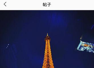 [新闻]190821 朱正廷巴黎更新ins一则 美景与美食必须兼得