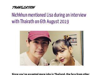 [新闻]190821 尼坤在泰国接受采访时提及LISA 感谢前辈对莎莎的照顾!