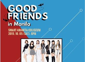 [新闻]190823 河成云&金在奂共同出席《Good Friends in Manila》,期待主唱line合体!!!