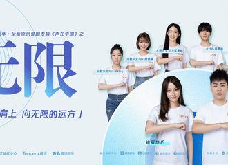 [迪丽热巴][新闻]190826 歌手迪上线为新歌宣传 为祖国唱响青春之歌