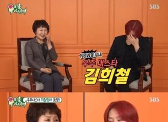 "[Super Junior][分享]190826 《我家的熊孩子》金希澈妈妈""希望他在40岁前结婚"""
