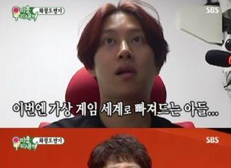 "[Super Junior][分享]190826 《我家的熊孩子》金希澈携妈妈登场 成为""最精彩的一分钟"""