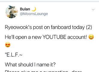 [Super Junior][分享]190827 厉旭在线寻求ELF起名建议 透露即将开通油管频道