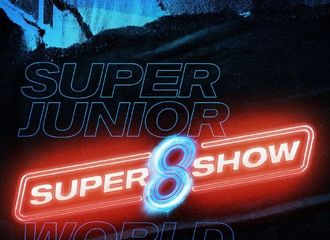"""[Super Junior][新闻]190827 Super Junior将举行""""SUPER SHOW 8""""圭贤退伍后首次加入!"""