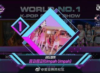 [Red Velvet][新闻]190829 Red Velvet《Umpah Umpah》摘得本周MCD一位!回归第三个一位GET!