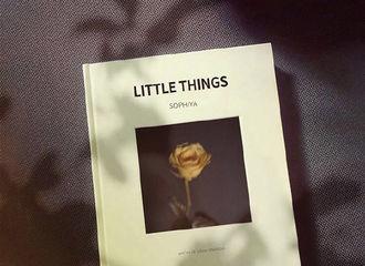[GOT7][分享]190829 珍荣的推歌TIME 美丽的早晨从《Little Things》开始