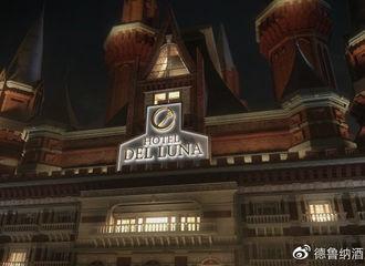 [IU][新闻]190829 《德鲁纳酒店》1分钟场景的CG...40多人历时3个月…