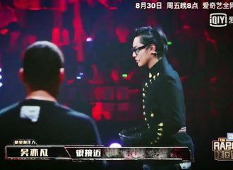[吴亦凡][新闻]190829 吴制作人总决赛预告cut  昂首阔步大帅哥我们明晚见
